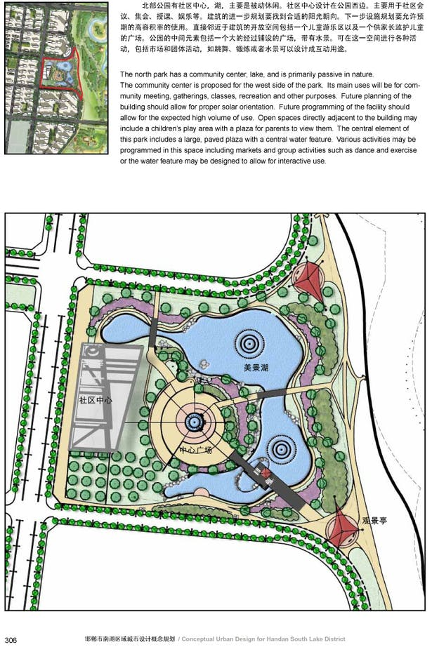 Plan of proposed community center