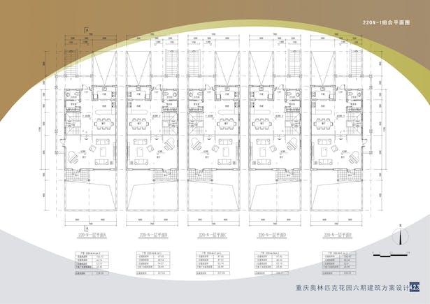 220n 1st floor plan
