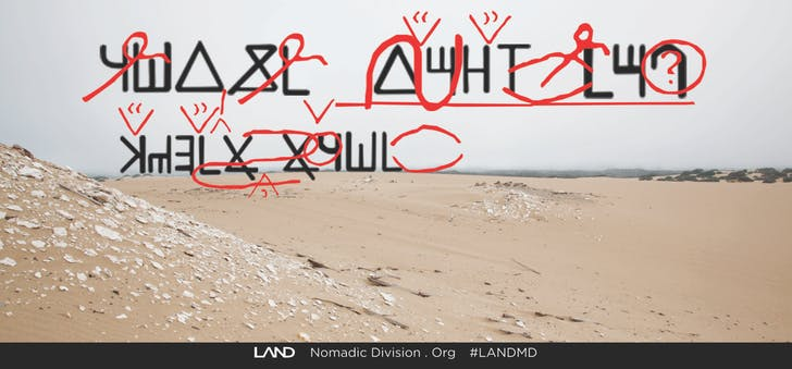 Daniel Small's billboard for 'Manifest Destiny' provoked controversy in the town where it was erected. Credit: LAND