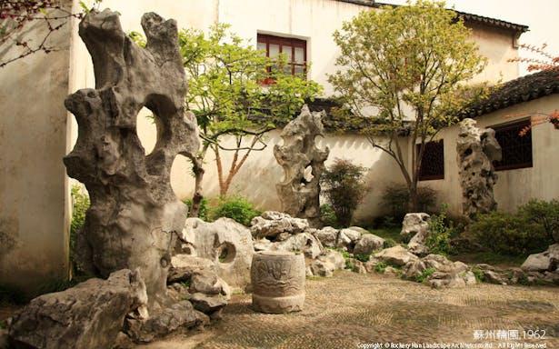 Rockery Feature inside Garden