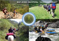 Eco-trail in the national Park Mari Chodra