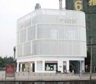 GREE Headquarters. Wuhan, China