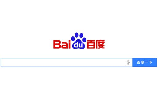 "The so-called ""Great Cannon"" intercepted web traffic for Baidu, China's leading search engine company. Credit: Baidu"