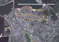 Bikeways Kazan