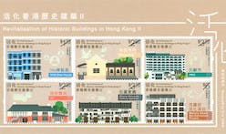Hong Kong issues AR stamps to promote historic building revitalization