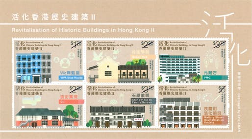 """Revitalisation of Historic Buildings in Hong Kong II"" pack of 6 AR stamps issued by the HongKong Post."