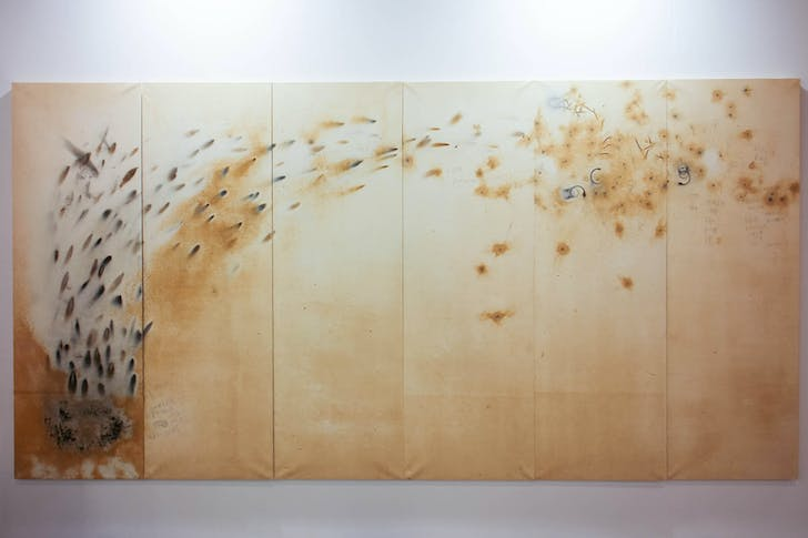 Cai Guo-Qiang - 'Golden Missile'