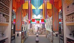 WUHO Gallery Kickstarts fund for the first Deborah Sussman retrospective