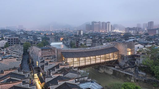 Jishou Art Museum, Jishou, China | ATELIER FCJZ. Photo: Tian Fangfang, © Atelier FCJZ.