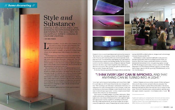 NHome Texas - July 2013 - Lightlink article