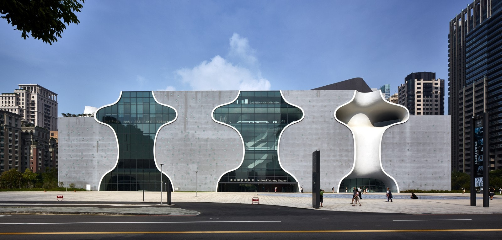 National Taichung Theater, Taichung, Taiwan, by ARUP. Photo: Edmund Sumner.