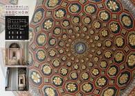 Brochow - medieval church interiors