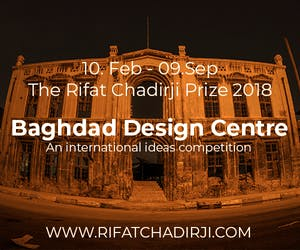 Call for Entries: Baghdad Design Centre