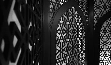 Maryam Eskandari on Weaving Together Her Islamic Faith with Architecture Practice
