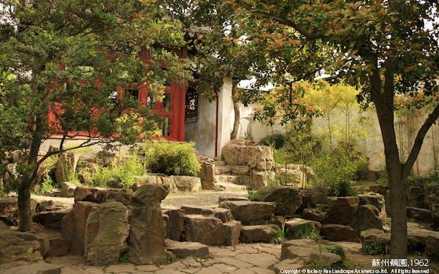 Historic Lotusroot Garden