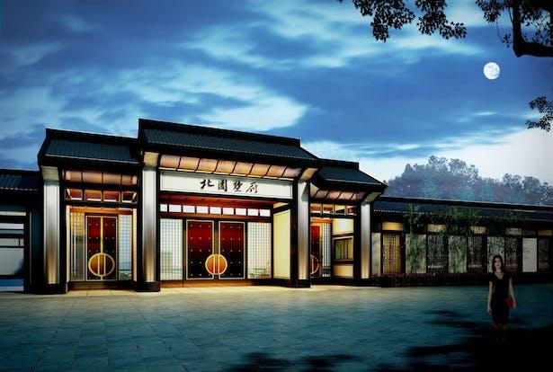 Multi-family villa site in Suzhou, China, by Cordogan Clark & Associates