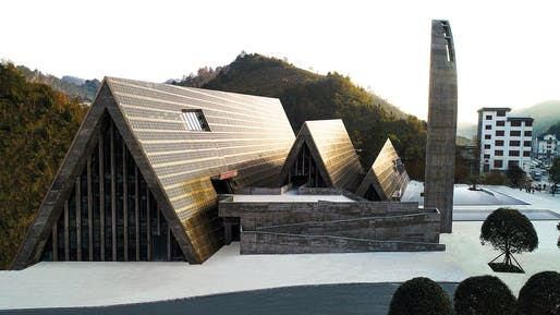 Public Building: West-line Studio, Shui Cutural Centre, Guizhou, China